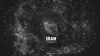Shahin Najafi - Iran (feat. Golrokh Aminian) ایران - شاهین نجفی و گلرخ امینیان