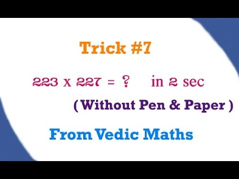 Maths Tricks #7 || Multiplication Tricks || Easy
