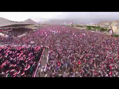 Sanaa Yemen rally on 26 March 2017 to mark 2 years of Saudi UAE led Coalition war on Yemen