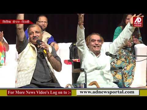 Sanskar Bharati ka 12Va Shard Kavyotsav