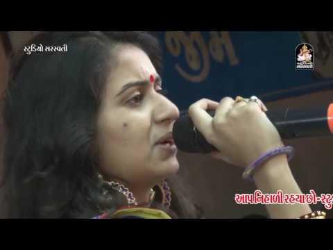 Kinjal Dave Live Program 2017 | Kanaiya Morlivala Re | Superhit Gujarati Song | FULL HD VIDEO