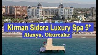 Отели Турции:  Kirman Sidera Luxury Spa 5*   (Аланья, Окурджалар)