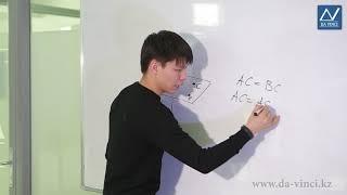 10 класс, 16 урок, Параллельные прямые, перпендикулярные к плоскости