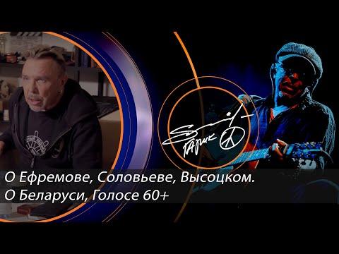 Прямой эфир Instagram 10.09.20. Гарик Сукачев