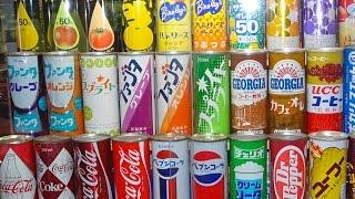 昭和懐かしのドリンク缶。覚えていますか?