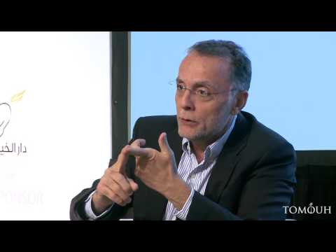Tomouh Q&A with Fadi Ghandour