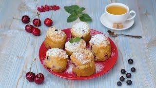 Как испечь ванильные маффины со смородиной - Рецепты от Со Вкусом