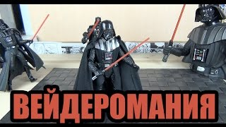 "Фигурка Дарт Вейдер ""Black Series"" (Hasbro Star Wars 2014 Black Series 3 Darth Vader Figure)"