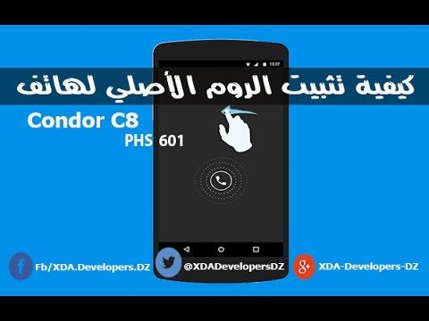 firmware condor c8
