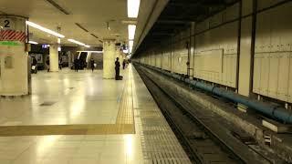 【ついに愛称消滅】快速 エアポート成田 成田空港行き 東京駅発車