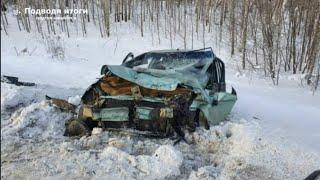16.12.2020г - ДТП на трассе в Томской области. Столкнулись автомобили Toyota и Honda.