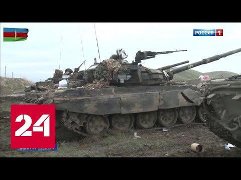 Азербайджан дал Армении последний шанс - Россия 24