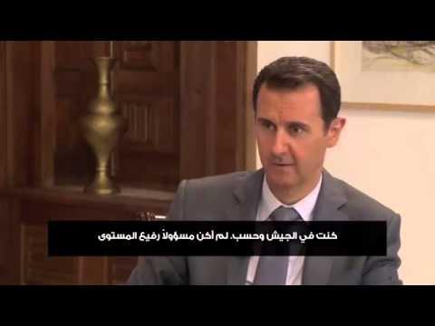 Bashar al-Assad -Charlie Rose Interview