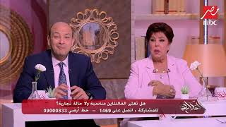 عمرو أديب: أنا ضد الهدية يوم الفالنتين