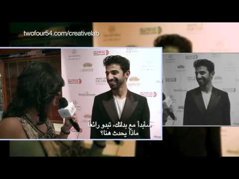 creative lab: 5th Annual Abu Dhabi Film Festival Red Carpet Gala