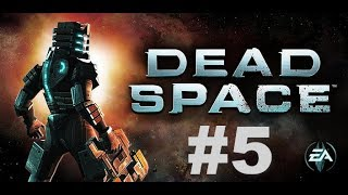Dead Space прохождение на XboxOne #5 ФИНАЛ (глава 11,12) Hard сложность #DeadSpace #концовка