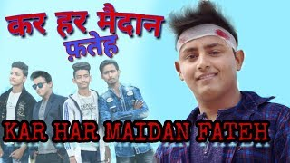 Kar Har Maidan Fateh || Waqt Sabka Badalta Hai || Best Friendship Story || Time Changes