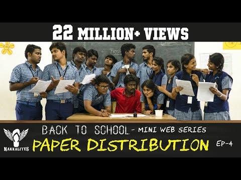 PAPER DISTRIBUTION - Back to School - Mini Web Series - Season-01 - EP 04 #Nakkalites