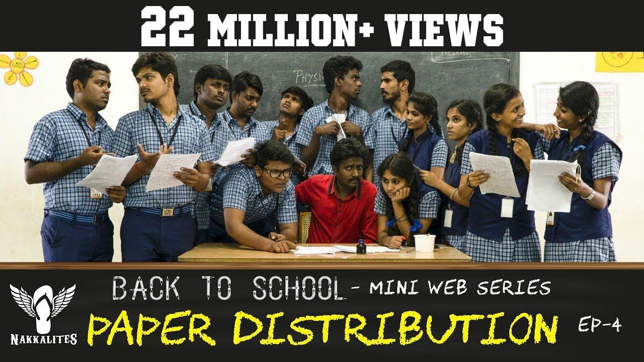 paper-distribution-back-to-school-mini-web-series-season-01-ep-04-nakkalites