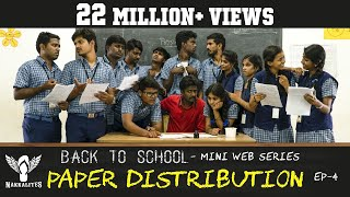 PAPER DISTRIBUTION Back to School Mini Web Series Season 01 EP 04 #Nakkalites