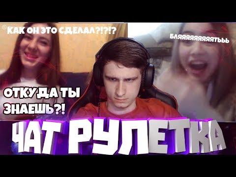🔮 ЭКСТРАСЕНС В