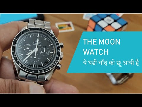 Omega Speedmaster Professional Review in Hindi | Omega watches price in India