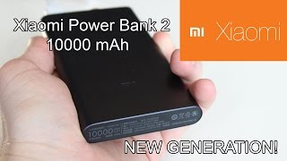 Xiaomi Power Bank 2 10000 mAh (coupon in video description)