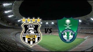بث مباشر لمباراة وفاق سطيف ضد الاهلي السعودي  كأس زايد للأبطال العرب