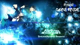 NightCore - CorePride