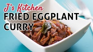 Fried Eggplant Curry (sri Lankan Dish) Easy Vegan & Vegetarian Recipe
