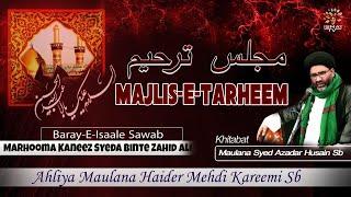 Majlis-E-Tarheem || Braye-E-Isaale Sawab Marhooma Kaneez Syeda Binte Zahid Ali