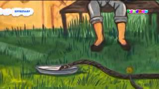 Ертегілер» | «Түс көрген патша» ертегісі Ерлан Рыс