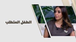 روان ابو عزام - الطفل المتطلب