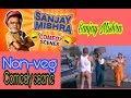 Sanjay Mishra Non veg Comedy Scene Thanks Maa Movie