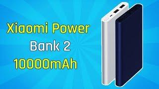 Xiaomi 10000mAh Power Bank 2 | Best Budget Power Bank | Best Product