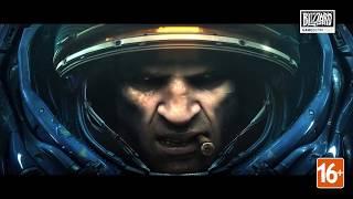 StarCraft II на gamescom
