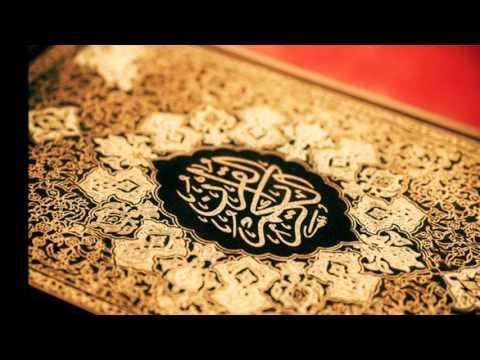 002 - Surah al Baqarah - Recitation of the Noble Qur