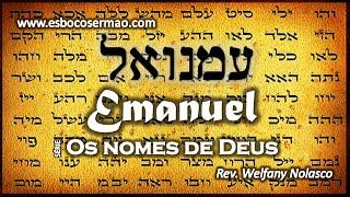 Emanuel, Deus conosco