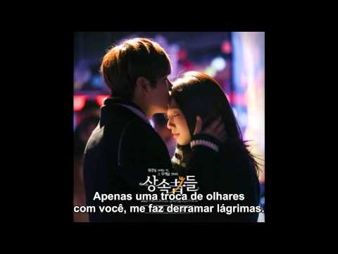 Park Jung Hyun - Only With My Heart (The Heirs OST) Sub PT-BR