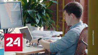 Рейтинг@mail ru – регистрация сайта и установка счётчика