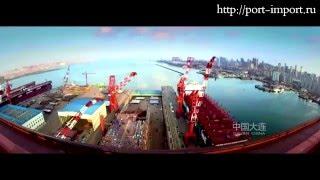 Port Import - Доставка грузов из Китая