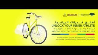 Qatar National Sport Day Song - أغنية اليوم الرياضي لدولة قطر