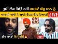 ਗਰਮ ਮੁੱਦਾ 🔥 Babbu Maan Live | Jimmy Kaler | Adab Punjabi | Pendu Series