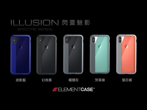 【美國element-case】-2018新iphone-x/xs/xs-max-illusion系列