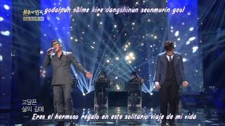 [LIVE] The King and the Clown OST - Fate - Lee Sun Hee Homenaje (Sub Español + Romaji)