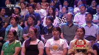 [梨园闯关我挂帅]京剧《上天台》选段 演唱:杨立新| CCTV戏曲