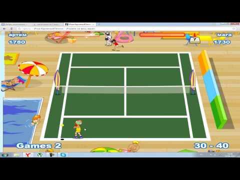 Игры на двоих#1 Теннис