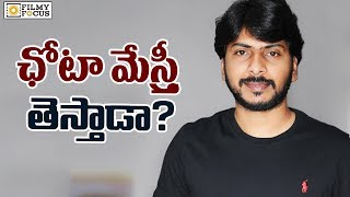 Sampath nandi opens up on ram charan's chota mestri movie - filmyfocus.com