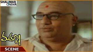 Maharshi Movie || Lecturer Teaching Sanskrit To Students || Raghava, Santhi Priya || Shalimarcinema