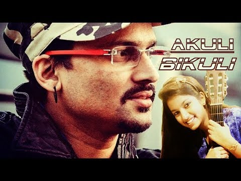 Akuli Bikuli - Zubeen GARG & Nahid Afrin Hd Music Video  || PRIYAR PRIYO New Assamese movie 2017